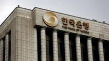 Bank of Korea joins Islamic finance body IFSB