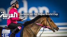 Jockeys set for Dubai World Cup