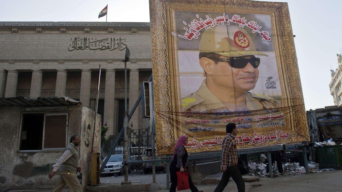 لافتات عبد الفتاح السيسي في شوارع مصر