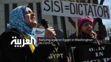 Rallying against Egypt in Washington