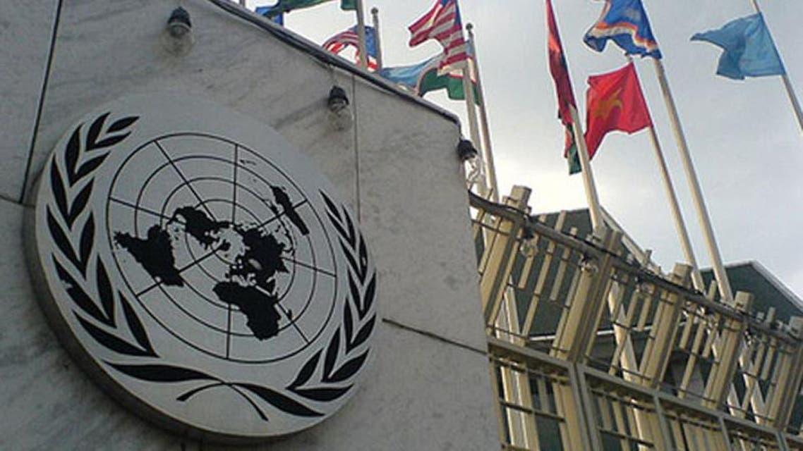 UN HRCouncil