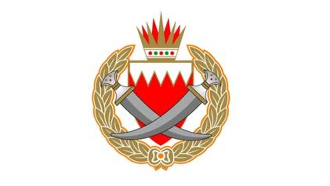وزارة الداخلية البحرينية