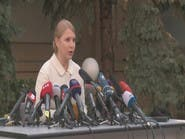 تيموشينكو تعلن ترشحها لرئاسة أوكرانيا في مايو