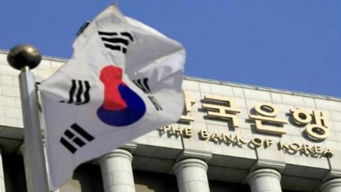 بنك كوريا الجنوبية المركزي