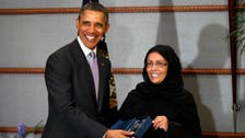 Obama honors female activist on Saudi Arabia visit