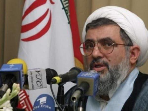 عقوبات أميركية تطال وزير الاستخبارات الإيراني الأسبق