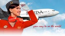 New Syrian airline 'Kinda' sparks online laughs