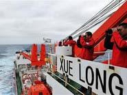 سفن صينية تمشط منطقة جديدة بحثاً عن الطائرة المفقودة