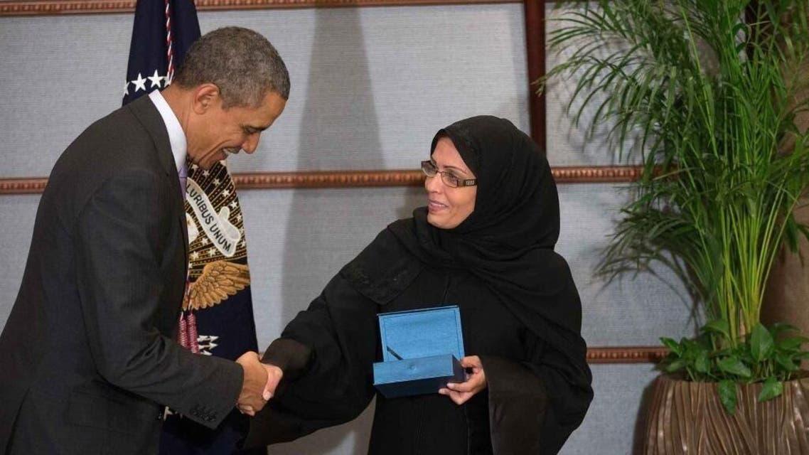 مها المنيف ميشيل أوباما
