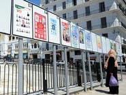 وعود وأوهام في برامج المرشحين للرئاسة في الجزائر