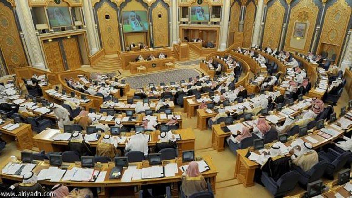 مجلس شورای سعودی
