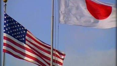 مجلس النواب الياباني يوافق على اتفاق تجاري مع أميركا