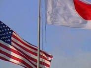 أميركا واليابان تسعيان لتضييق خلافاتهما التجارية