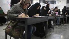عدد الأميين في إيران يقترب من 10 ملايين