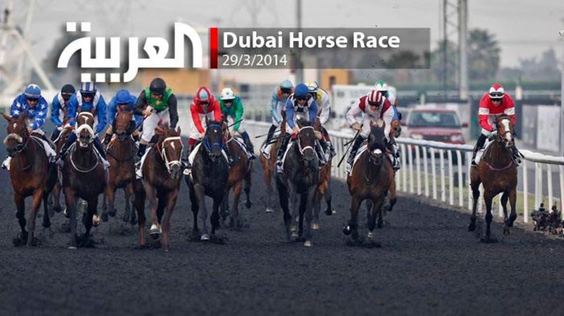 Dubai Horse Race