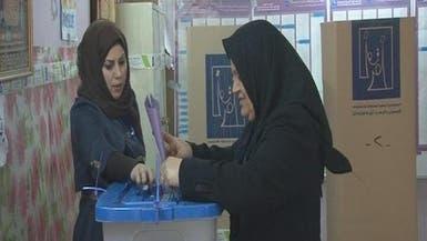 انتخابات عراقية بلا مفوضية.. خطوة إلى الوراء