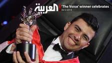 'The Voice' winner celebrates