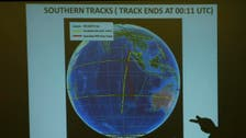 Hope as black box detector joins MH370 search