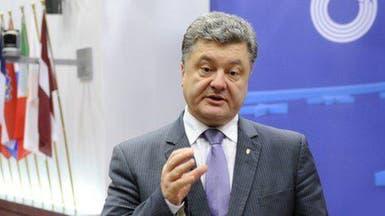 الملياردير ملك الشوكولاتة يترشح لرئاسة أوكرانيا