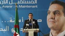 التخويف.. برنامج انتخابي للمترشحين في الجزائر