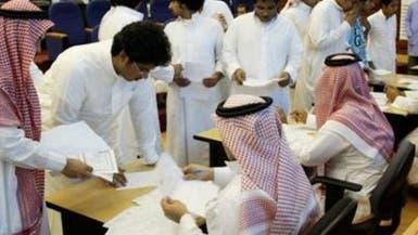 """""""العمل"""":توظيف السعوديين بنظام """"الساعات"""" في القطاع الخاص"""