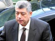 وزير داخلية مصر السابق يندد بمستشار مرسي الأمني