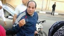 Sisi wheels off Egypt presidential bid on bike