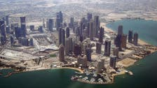 """""""موديز"""" تخفض تصنيف قطر مع مخاطر الانكشاف الخارجي"""