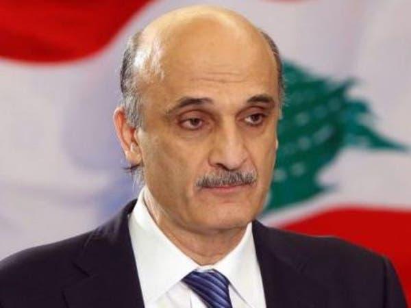 """لبنان.. احتفال لـ""""القوات"""" بعد يوم على مظاهرة """"العونيين"""""""