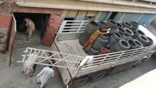 """""""التجارة"""" تصادر 150 ألف إطار مغشوش في الرياض"""