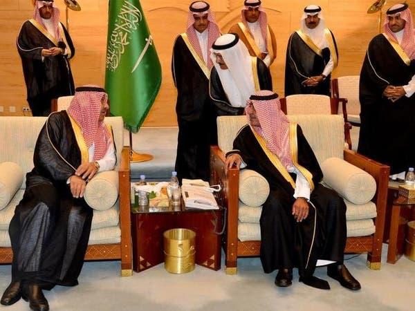 الأمير مقرن يتلقى المبايعة ولياً لولي العهد السعودي