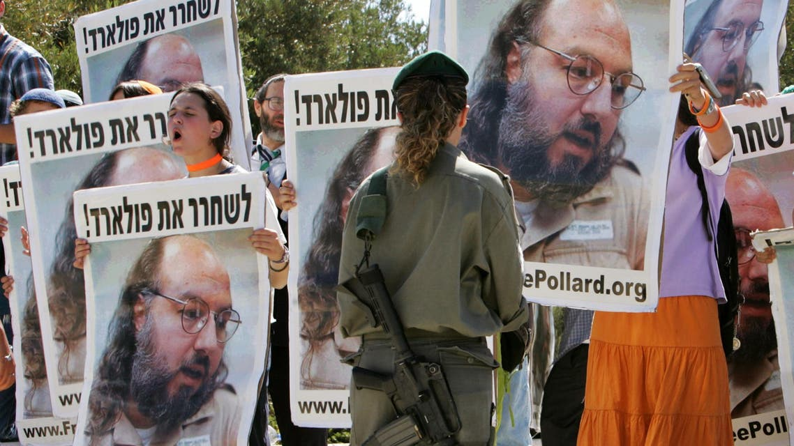 Israeli protesters hold posters of Jonathan Pollard in front of Israeli Prime Minister's office in Jerusalem. (File: Reuters)