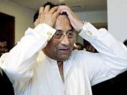 """إدانة الرئيس الباكستاني السابق مشرف بـ""""الخيانة"""""""