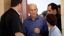 سابق اسرائیلی وزیر اعظم پر بدعنوانی کے الزام میں فرد جُرم