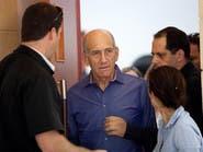 ... وإدانة رئيس وزراء إسرائيل السابق أولمرت بالفساد