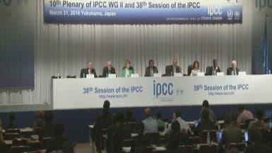 100 دولة توقع اتفاقية لاستخدام الطاقة النظيفة