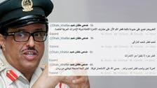 قطر، یو اے ای کی اٹھویں 'امارت' ہے: ڈپٹی چیف دبئی پولیس