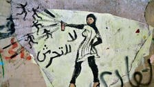 Are female students safe in Egyptian universities?