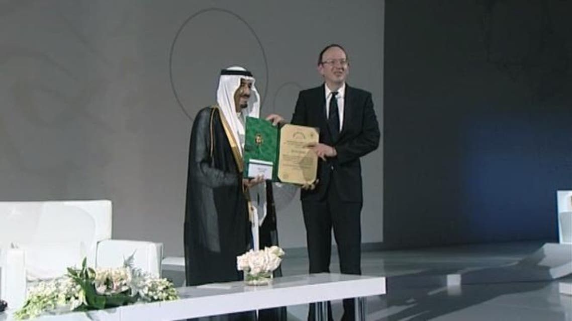 King Faisal Prize