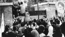 احتلال سفارة أميركا يعرقل منح تأشيرة لسفير إيراني