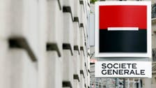Libyan fund sues France's SocGen for $1.5bn