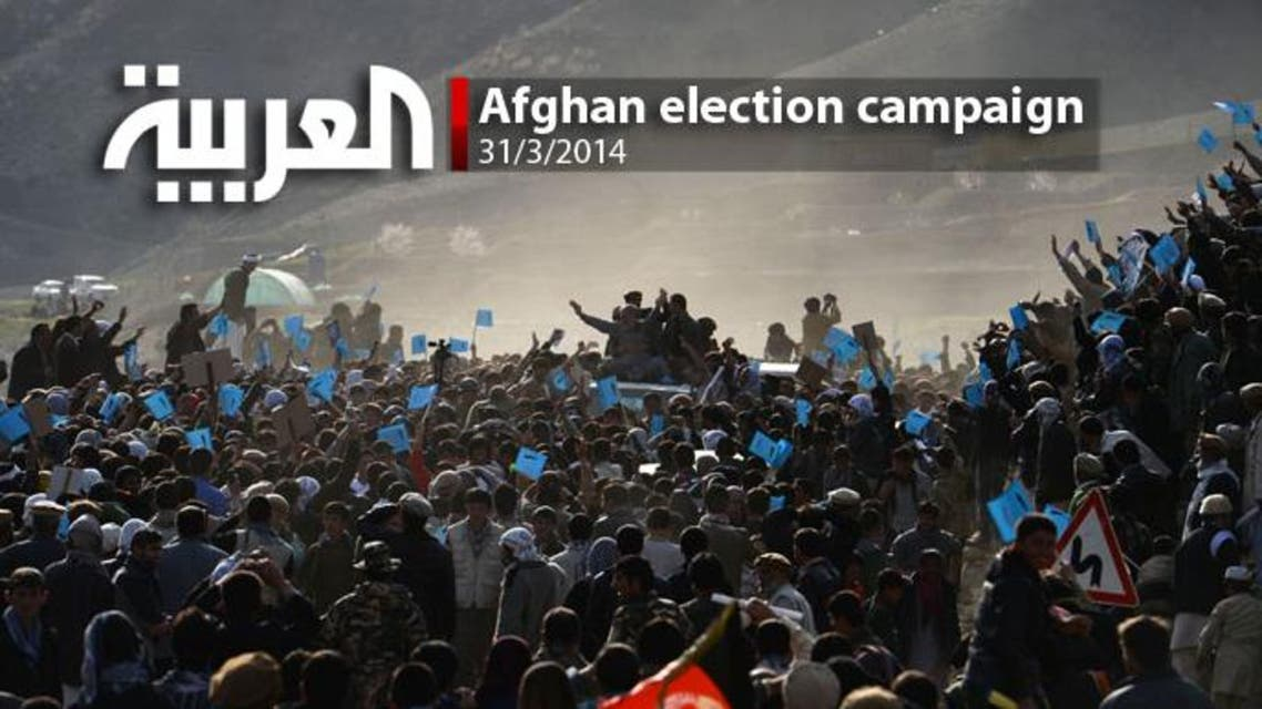 Afghan election campaign