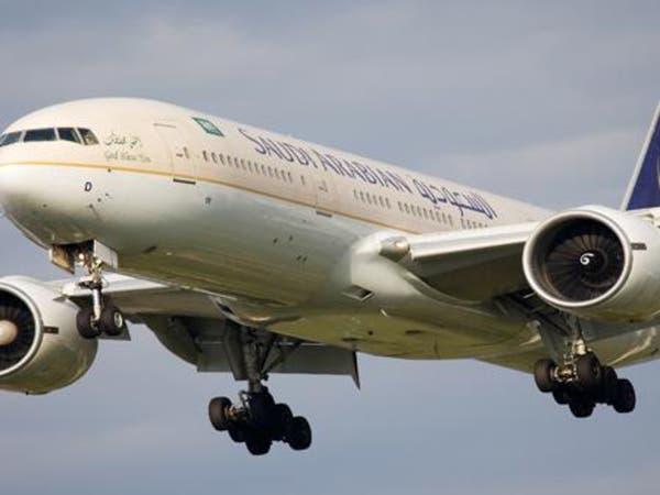 الخطوط السعودية تعزز توطين وظائف الطيران بنسب مرتفعة