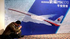Malaysia releases MH370 transcript, says nothing 'abnormal'