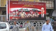 Iraq election campaigns kick off amid violence
