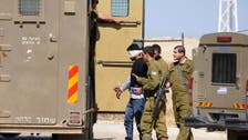 Proposed Mideast deal envisages Palestinian inmates for Israel spy