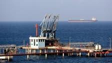مؤسسة النفط الليبية تحذر من تبعات إغلاق موانئ نفطية