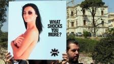 Lebanon passes disputed domestic violence law
