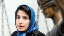 ایران میں خاتون وکیل کو مرشد اعلیٰ کی توہین کی پاداش میں 7 سال قید
