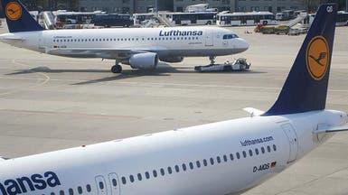 إلغاء 600 رحلة في ألمانيا بسبب إضراب في مطارات